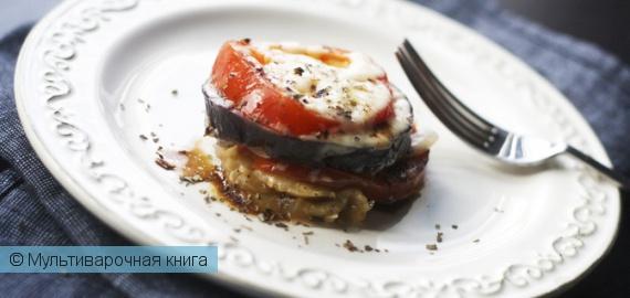 Закуски: Баклажаны с помидорами