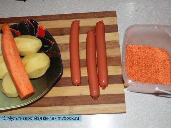 Первое блюдо: Чечевичный суп с сосисками для хот-догов в мультиварке