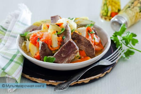 Вторые блюда: Говяжье сердце с овощами в мультиварке