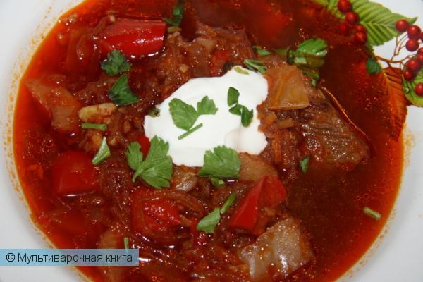 Первое блюдо: Борщ по-кубански