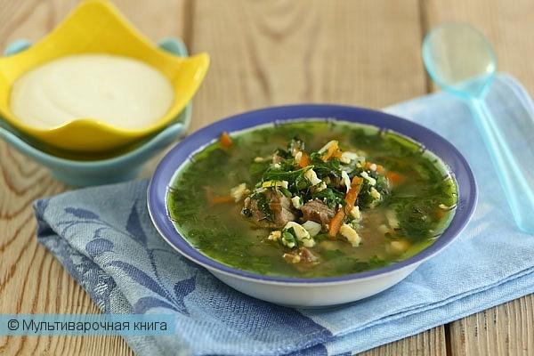 Первое блюдо: Португальский зеленый суп
