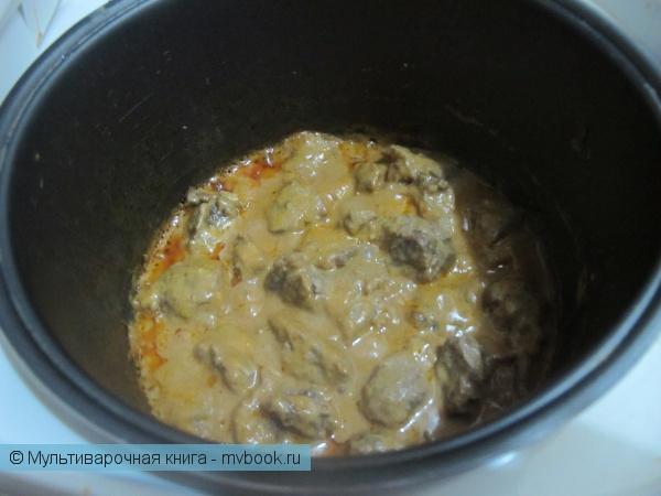 Вторые блюда: Говядина в сырном соусе
