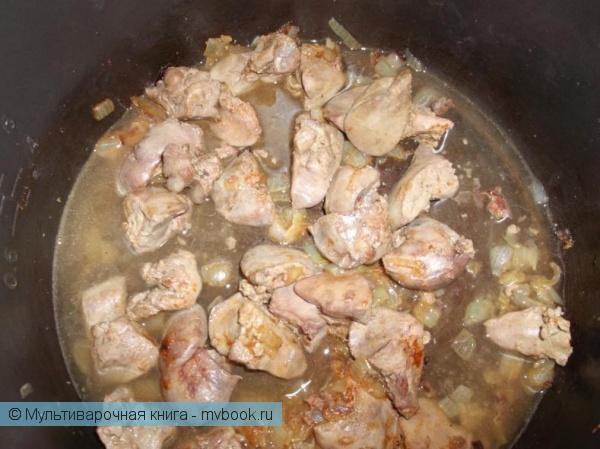 Вторые блюда: Тушеная куриная печень с овощами на пару
