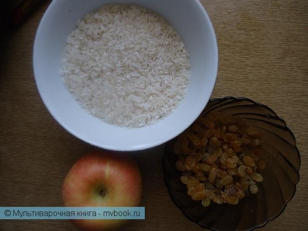 Десерты: Цимес из яблок и риса