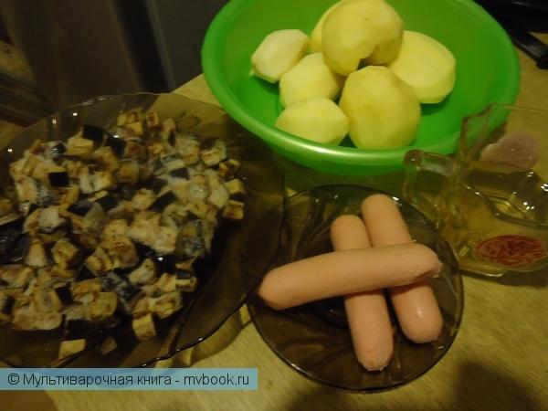 Вторые блюда: Картофель с баклажанами и сыром