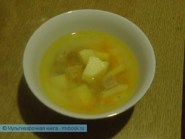 Первое блюдо: Суп со свининой и  рожками
