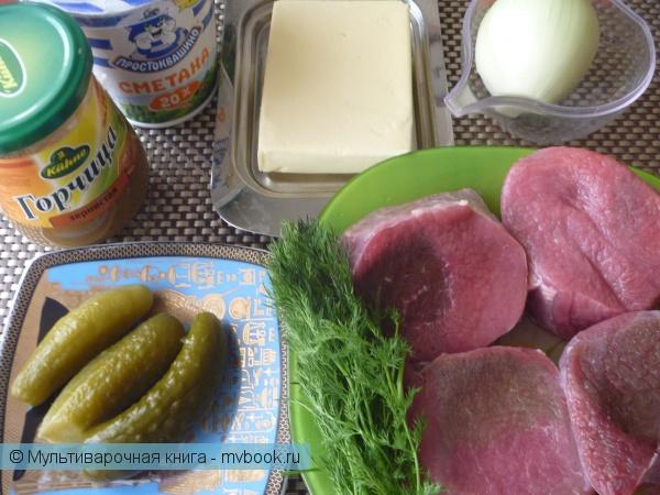 Вторые блюда: Бефстроганов по-русски