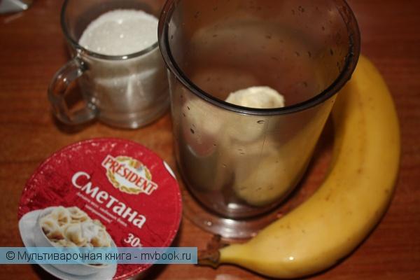Выпечка: Торт Праздничный с бананами