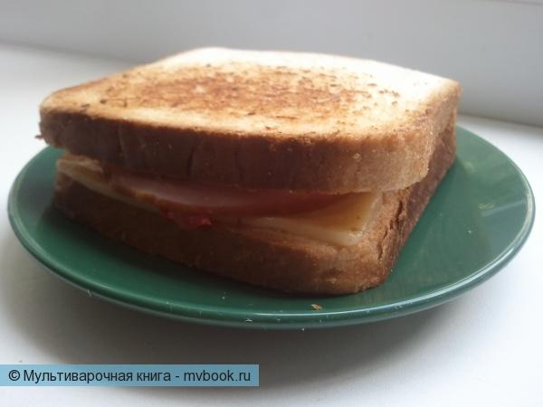 сэндвич готов
