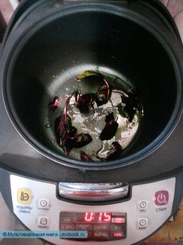 жарим базилик