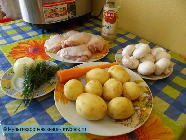 Подготавливаем ингредиенты к готовке.